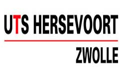 Logo UTS Hersevoort